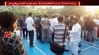 బ్యాడ్మింటన్ ఆడుతూ పడిపోయిన హోమ్ మినిస్టర్  చిన రాజప్ప | Chinna Rajappa Falls Down | NTV