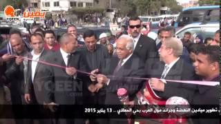 يقين | محافظ القاهرة يفتتح أعمال تطوير ميادين النهضة وجراند مول العرب بحي المعادي