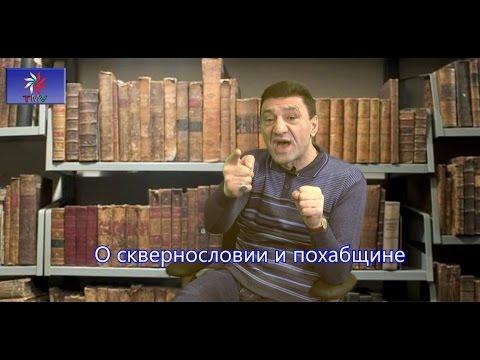 Talyshistan Tv 03.02.2016 News IN AZERBAIJANI-TURKISH