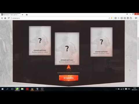 испытание сайта WarSense вместе с сокланом