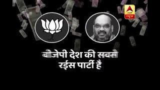 Master Stroke FULL(12.06.18): With Rs 1,034 Crore, BJP Is Richest Political Party In The World