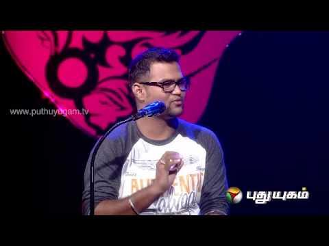 Singer Sathya Prakash Singer Satya Prakash in Yugam