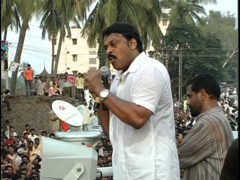 CHIRU Speech @ Arasavalli RoadShow