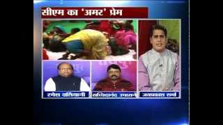 Bilaspur Nasbandi kand Debate Jai prakash sharma India news