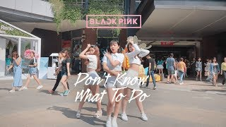 [KPOP IN PUBLIC CHALLENGE] BLACKPINK(블랙핑크)_Don't Know What To Do Dance Cover By The One From Taiwan