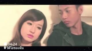 Say Good Bye - Show D FT Toe Gyi MV