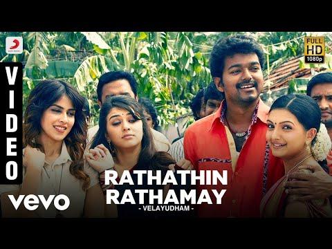 Velayudham - Rathathin Rathamay Video   Vijay, Hansika   Vijay Antony thumbnail
