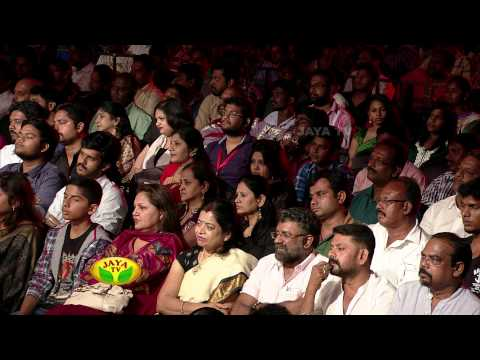 Uthama Villain Movie Audio Launch