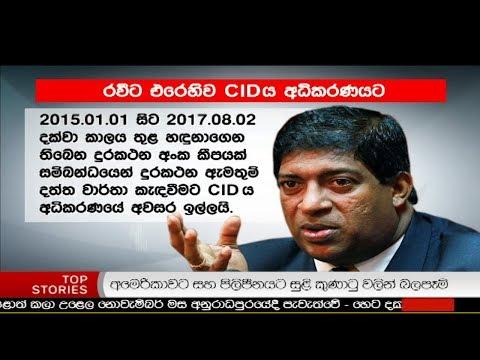 case filed against r|eng