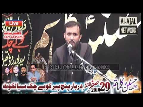 Zakir Qamar Raza Naqvi 29 Safar 2019 at Kubay Chak,Sialkot