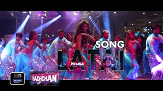 Latai Official Song Bengali Film
