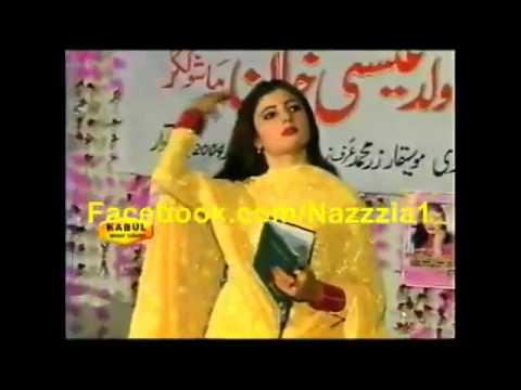 Nazia Iqbal, Sheen Asman Zare Zare 5 video