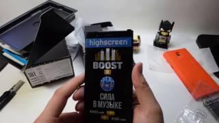 Распаковка Highscreen Boost 3 SE. Два телефона в одном.