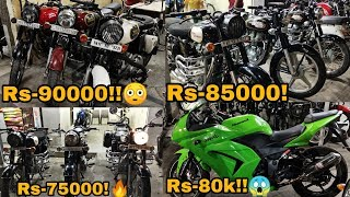 ROYAL ENFIELD BULLET BIKES IN CHEAP PRICE | SECOND HAND SUPRERBIKES MARKET I Hyderabad  INDIA