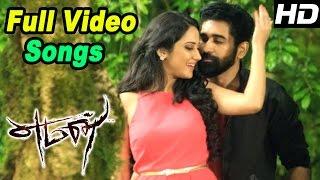 Yaman | Yaman full Movie Video songs | Vijay Antony Songs | Vijay Antony Mass songs | Yaman Songs