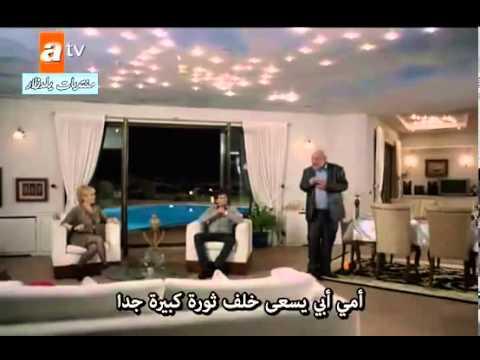 مسلسل حياة التركي - الحلقة 6 - منتديات يلدزلار