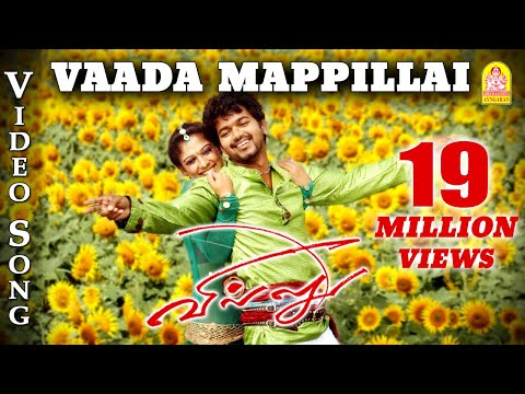 Vaada Mappillai Song From Villu Ayngaran Hd Quality video