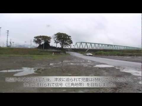 日本の教育、教師、組織がいかにダメかを証明する記念碑として未来永劫残すべし。