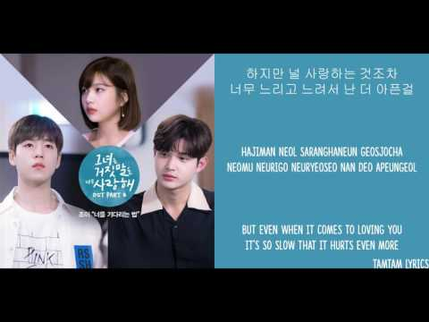 Waiting For You - Joy Lyrics [Han,Rom,Eng] { The Liar and His Lover OST }