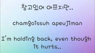INFINITE - Only Tears Lyrics [Eng. | Rom. | Han.] (눈물만)