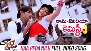 Ready Telugu Movie Songs | Naa Pedavulu Full Video Song | Ram Pothineni | Genelia | Telugu FIlmnagar