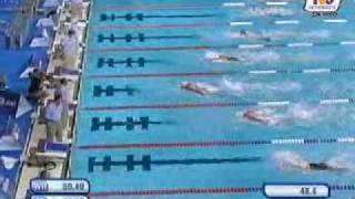 Nuevo Record de Michael Phelps Selectivo USA TVC Deportes - World Record Phelps USA Trials