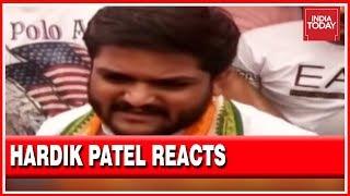 Hardik Patel Reacts After Being Slapped During Gujarat Rally