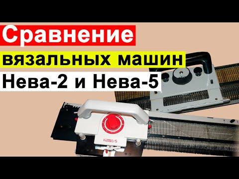 Видео как выбрать вязальную машину