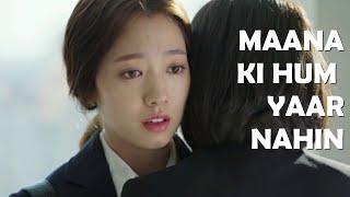 download lagu Maana Ki Hum Yaar Nahin Song  Korean Mix gratis