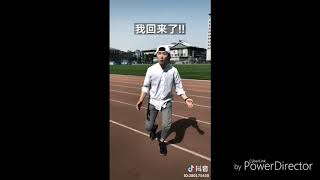 Guaranteed to make you laugh # china tik tok 谁说胖子不迷人!保证让你笑!