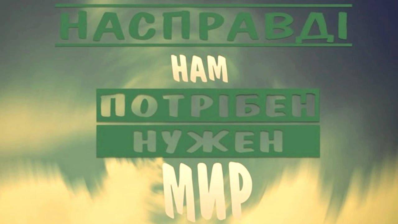 Yurasumy