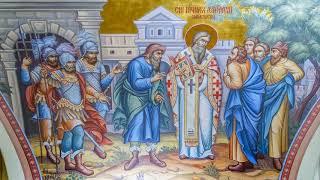 Священномученик Харлампий и святые,с ним пострадавшие