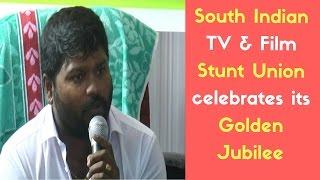 download lagu South Indian Tv & Film Stunt Union Celebrates Its gratis