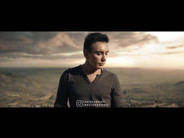 Shadmehr - Tasvir OFFICIAL ALBUM PROMO #2