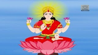 Goddess Lakshmi - The Origin of the Goddess - Stories for Children