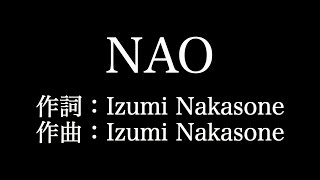 【NAO】HY 歌詞付き full カラオケ練習用 メロディなし 【夢見るカラオケ制作人】