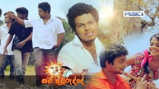 Nawa Awrudde -  A-Tune, Udesh Indula - www.Music.lk
