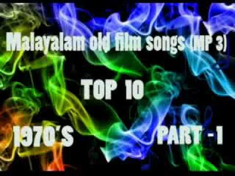 Malayalam Old Film Songs,1970's Non Stop Part 1 video