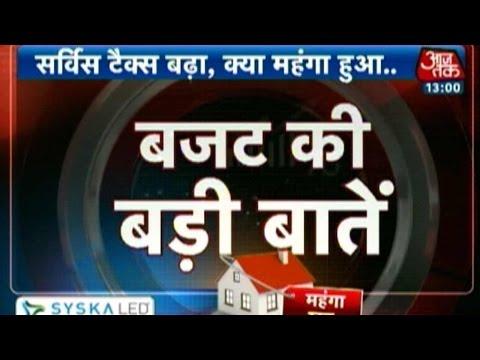 Mayawati: Budget Not Practical, Looks To Favour Corporates