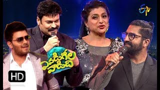 Intro | Evadigolavadidhi | ETV New Year Special Event  | 31st  December 2018 | ETV Telugu