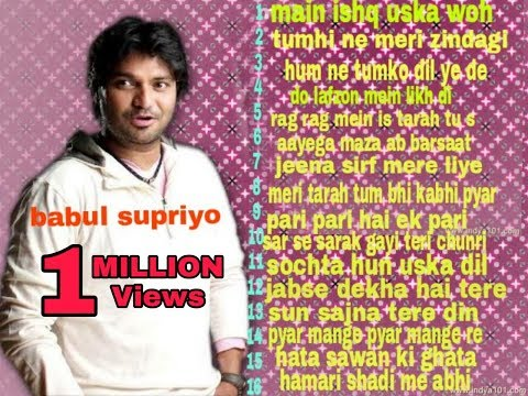 Hindi Best Of Babul Supriyo Songs