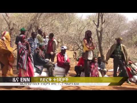 7.7 million people in need of food aid due to drought in Ethiopia