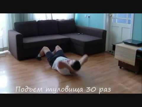Видео как быстро убрать живот