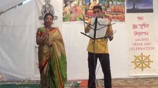 Je tuku somoy tumi thako pashe by Piplu & was supported by Promila Barua