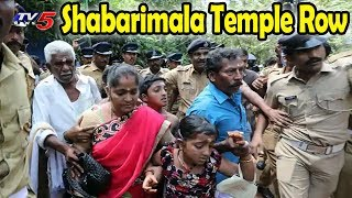 Sabarimala Temple Row : Women Stopped by Protestors
