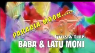 Download i love you পাখি নাচের নাচ ২০১৭ 3Gp Mp4