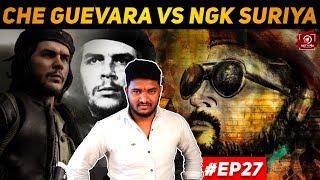 Interesting Facts http://festyy.com/wXTvtSAKReview I I Movie l EP 27   Suriya   Rakul Preet Singh   Selvaraghavan
