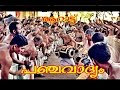 Download Cherukurumbakkavu Aarattu Panchavadyam MP3 song and Music Video