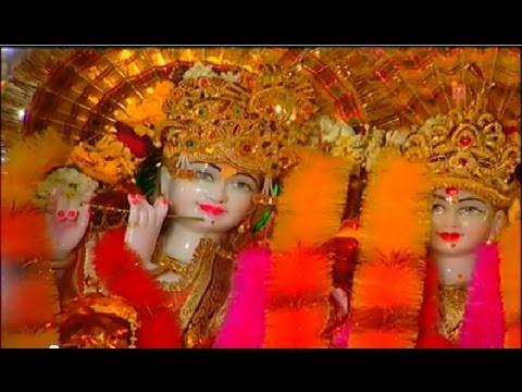 Shri Banke Bihari Teri Aarti By Alka Goyal I Mujhe Mila Rangeela Yaar video