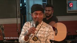 Ma Nowana Mama | Live From Fort